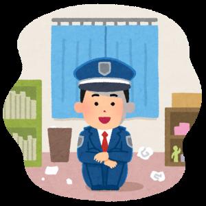 家を守る警備員